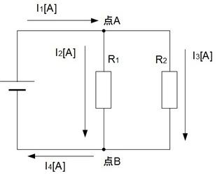 02_キルヒホッフの電流則_1.jpg