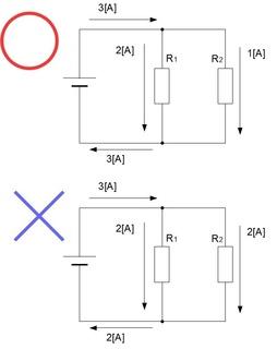 02_キルヒホッフの電流則_2.jpg