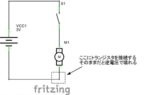 10_モーター回路保護付き_1.png