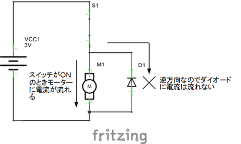 10_モーター回路保護付き_2.png
