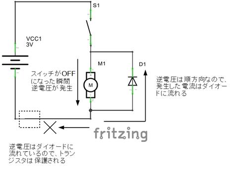 10_モーター回路保護付き_3.png
