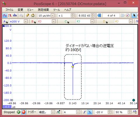 10_逆電圧波形保護ありなし_1.png