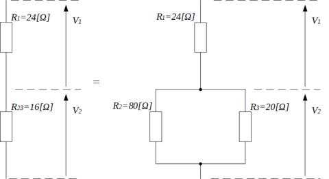 14_計算例_2.png