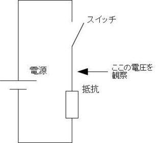 15_スイッチ回路.jpg