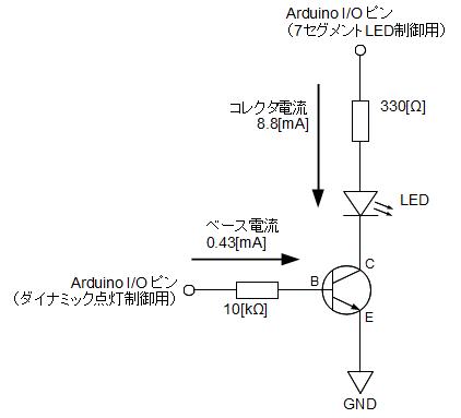26_LEDスイッチング回路_1.png