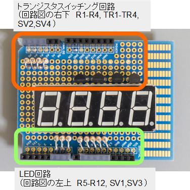 26_LEDスイッチング回路_2.png
