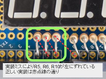26_LEDスイッチング回路_4.png