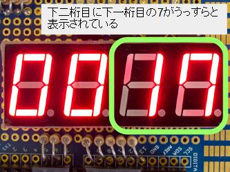 26_LEDスイッチング回路_5.png