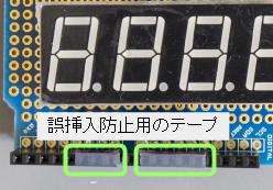 26_LEDスイッチング回路_7.png