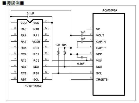 dec24_回路接続例.PNG