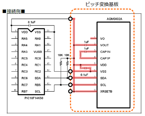 dec24_文字表示器回路ブロック図_1.png